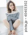 女性 女の子 人物の写真 40403302