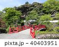 瀧安寺 本山修験宗 寺院の写真 40403951