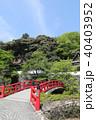 瀧安寺 本山修験宗 寺院の写真 40403952