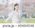 女性 春 桜の写真 40404546