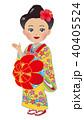 沖縄 琉装 からじ結い 女性 40405524