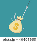 釣り針 お金 通貨のイラスト 40405965