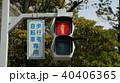 歩行者信号 赤 40406365