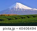 風景 富士山 山の写真 40406494