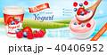 ベリー 食べ物 食のイラスト 40406952