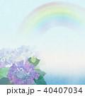 背景-紫陽花-カエル-虹 40407034