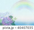 背景-紫陽花-カエル-虹 40407035