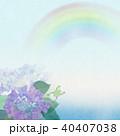 背景-紫陽花-カエル-虹 40407038
