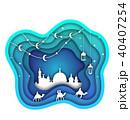Ramadan Kareem Background, Mosque, Lanterns, Moon, Camels. Islamic Design, Cut Paper Template 40407254