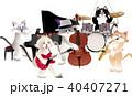猫バンド 40407271