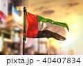 United Arab Emirates Flag Against City Blurred 40407834