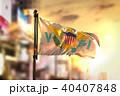 United States Virgin Islands Flag Against City 40407848