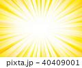 背景 放射状 光のイラスト 40409001