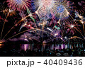 敦賀 花火大会 人々の写真 40409436