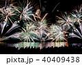 敦賀 花火大会 人々の写真 40409438