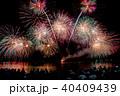敦賀 花火大会 人々の写真 40409439
