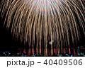 敦賀 花火大会 人々の写真 40409506