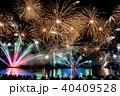 敦賀 花火大会 人々の写真 40409528