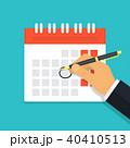カレンダー 暦 ベクタのイラスト 40410513
