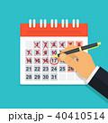カレンダー 暦 ベクタのイラスト 40410514