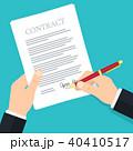 契約 契約書 ベクタのイラスト 40410517