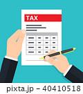 税金 税 課税のイラスト 40410518