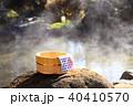 旅館の露天風呂~温泉 40410570