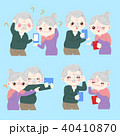 年寄り 年配 老人のイラスト 40410870