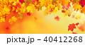 あき 秋 背景の写真 40412268