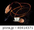 コーヒー お茶 ティーの写真 40414371