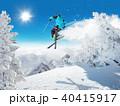 スキー スキーヤー 無料乗車の写真 40415917