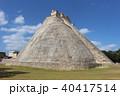 魔法使いのピラミッド 世界遺産 マヤ遺跡 メキシコ 40417514