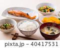 食事のイメージ 40417531