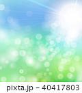 玉ボケ キラキラ 光のイラスト 40417803