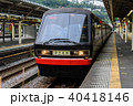 伊豆急行 黒船電車 電車の写真 40418146