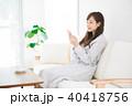 女性 くつろぐ 座るの写真 40418756