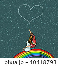 愛 LOVE ラブのイラスト 40418793
