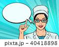 医師 医者 女性のイラスト 40418898