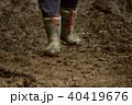 ドロ道と長靴 40419676