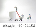 mini figure people working on moving coffee 40421158
