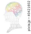 AI 人工知能 テクノロジーのイラスト 40421602
