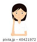 看護師 女性 困るのイラスト 40421972