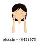 看護師 女性 ナースのイラスト 40421973