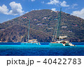 Vacation in British Virgin Islands 40422783