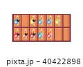 カギ キー 鍵のイラスト 40422898