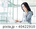 電話 ビジネスウーマン ビジネスの写真 40422910