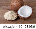 coconut flour in a bowl on brown wooden background 40423939
