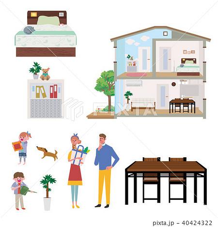 住宅 家 断面図 イラスト セット 40424322