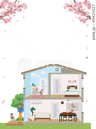 住宅 家 断面図 イラスト ポスターのイラスト素材 40424327 Pixta