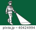 警備員 巡回 夜回りのイラスト 40424994